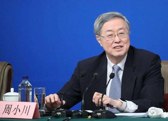 周小川谈债务问题:部分原因与疫情无关 对应找解决办法